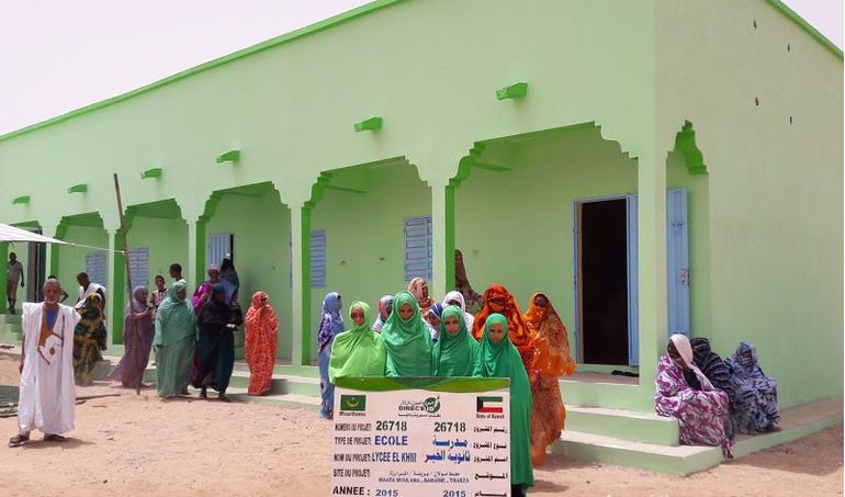 Directaid  High School - Mauritania 1