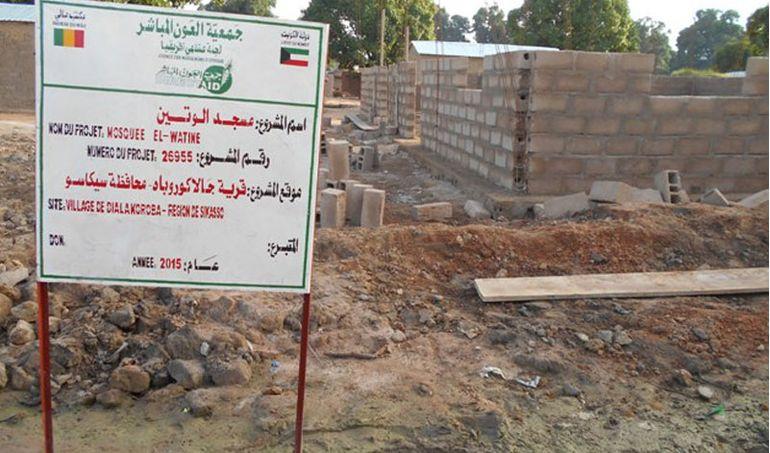 Directaid Masajid masjid-al-wateen 2