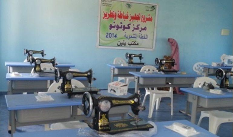 Directaid مشاريع التنمية Sewing Center - Benin 1