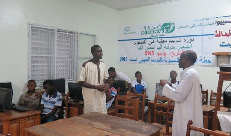 Directaid مشاريع التنمية Professional training courses - 3 2