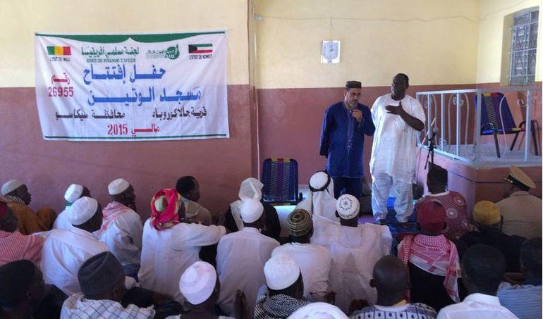 Directaid Masajid masjid-al-wateen 5