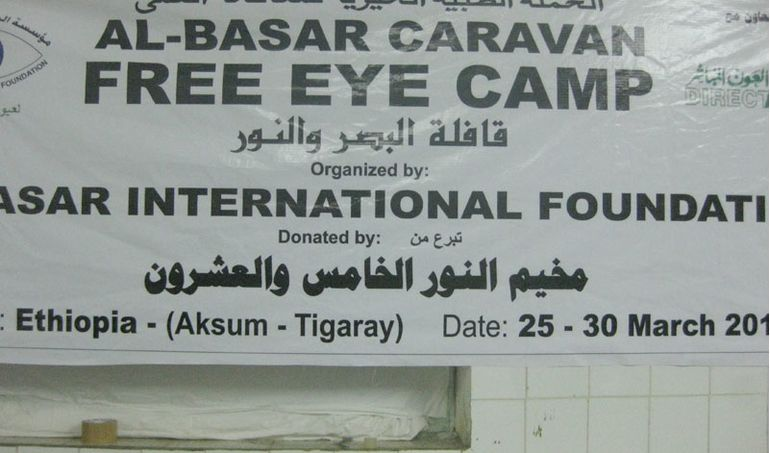 Directaid Eye Projects eye camp - 25 6
