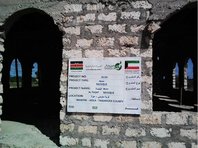 Directaid Masajid Masjid Al-Tuqagt 1