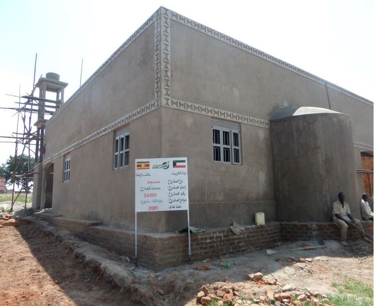 Directaid Masajid Al-Maearij Mosque 6